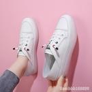 帆布鞋 平底小白鞋女夏新款鏤空網面透氣女鞋兩穿無后跟可踩腳懶人鞋 星河光年