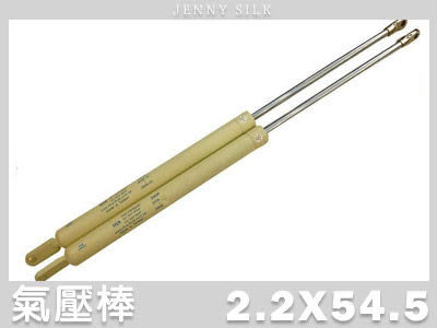 【Jenny Silk名床】高品質碳鋼氣壓棒.適用於掀床.全程臺灣製造