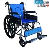 【海夫】富士康 鋁合金 雙層折背 輕型輪椅 (FZK-25B)
