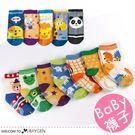 男童多款卡通動物圖案短襪 襪子