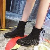 歐美磨砂馬丁靴 英倫風百搭中筒靴 平底時尚短靴