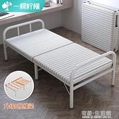 摺疊床 摺疊床單人床雙人家用簡易便攜午睡床醫院陪護出租房床鐵架1.2米AQ 有緣生活館