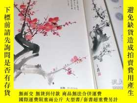 二手書博民逛書店Japanese罕見Ink wash painting How to draw Flower Bird and I