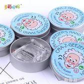 黏土玩具 液態玻璃泥靈感粘土超大水晶泥透明橡皮泥史萊姆兒童無毒彩泥  LN3457  【雅居屋】