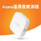 小米生態鏈商品 Aqara溫濕度感測器