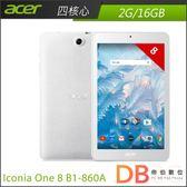 加碼贈★Acer Iconia One 8 B1-860A 8吋四核平板(6期0利率)-送平板立架+防震內袋+指觸筆