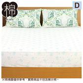 純棉床包 多種厚度對應 ROBELT 雙人 NITORI宜得利家居