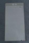 防指紋手機螢幕保護貼 Sony Xperia C4 霧面 AG 抗眩光/抗炫光 多項加購商品優惠中