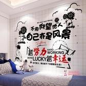 牆貼畫 3d立體牆貼紙臥室床頭牆上裝飾品背景牆壁紙自黏牆紙創意房間貼畫T 多色