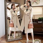 風衣女中長款秋季新款韓版修身顯瘦收腰氣質長款過膝秋款外套 都市時尚