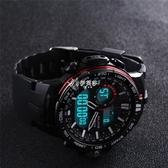 戶外手錶 年度全新設計手錶雙機芯獨立石英夜光游泳錶戶外運動 京都3C