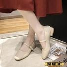 瑪麗珍鞋 2021春季新款復古奶奶鞋粗跟瑪麗珍女鞋豆豆鞋低跟單鞋配裙子的鞋   【榮耀 新品】