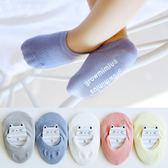 寶寶襪子春夏男女童船襪1-3純棉兒童隱形襪地板襪嬰兒學步防滑襪 易貨居