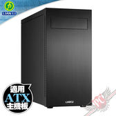 [ PC PARTY ] 聯力 LianLi PC-A55B ATX 全鋁 電腦機殼 黑色