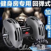 回彈健腹輪腹肌輪男士女運動健身器材滾輪健身輪瘦肚子家用健腹器 【歡樂過新年】