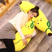 抱枕娃娃公仔枕頭玩偶毛絨玩具可愛萌長條睡覺【雲木雜貨】