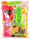 《松貝》海苔天婦羅餅(芥末)150g【4978376390031】aa18
