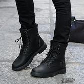 馬丁靴軍靴春季潮流韓版男鞋皮靴秋季特種兵工裝短靴高筒男靴子 街頭布衣