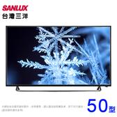 SANLUX台灣三洋50吋4K液晶顯示器(含視訊盒)SMT-50KU1~含運不含拆箱定位