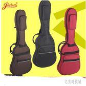 電吉他包 加厚手提電吉它袋 BASS包套 成人款貝斯電貝司雙肩背包 zh3035 【宅男時代城】