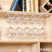 紅酒杯架北歐懸掛式簡約現代創意鐵藝壁掛倒掛家用酒吧臺吊架 KB7716【歐爸生活館】