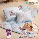 天絲材質 專利吸濕排汗夏季涼被睡墊童枕3...