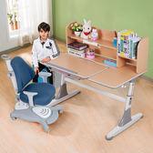 【結賬再折500】可升降成長桌椅寫字畫畫桌椅組 人體工學椅 ME521+AU880