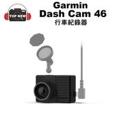 Garmin 行車紀錄器 Dash Cam 46 碰撞錄影 語音聲控車距 車道偏移 提醒 140度廣角 公司貨(內贈16G)