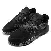 adidas 休閒鞋 Nite Jogger 黑 白 男鞋 Boost 復古慢跑鞋 運動鞋 【ACS】 FV1326