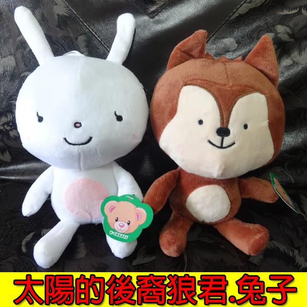 太陽的後裔 韓劇 狼君和兔子娃娃 玩偶 宋慧喬 宋仲基 畢業禮物 送禮推薦(單隻價格)