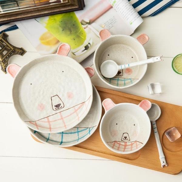 創意日式萌熊 碗盤勺三件套可愛陶瓷碗飯餐具套裝 情侶禮物閨蜜款 開春特惠