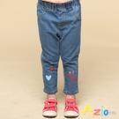 Azio 女童 長褲 雙色愛心字母印花牛仔長褲(藍)Azio Kids 美國派 童裝