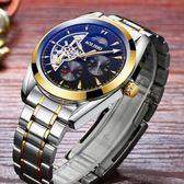 優惠快速出貨-防水手錶全自動機械錶