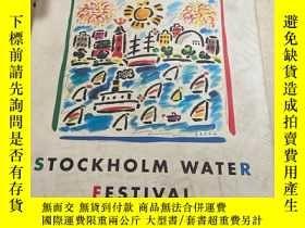 二手書博民逛書店stockholm罕見water festival斯德哥爾摩水節Y25607 stockholm water