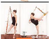 舞蹈軟開度壓腿器橫叉開胯髖豎叉韌帶拉伸瑜伽腿部拉筋劈叉訓練帶  優家小鋪