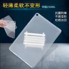 88柑仔店~ASUS華碩Z500KL平板保護套 P00L防摔硅膠套 Zenpad Z10超薄外背殼