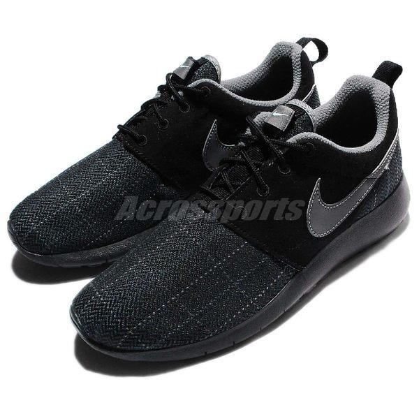 【六折特賣】Nike 休閒慢跑鞋 Roshe One SE GS 黑 灰 雙材質拼接 女鞋 大童鞋 【PUMP306】 859605-001