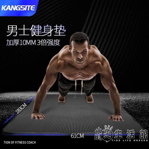 健身墊男士家用地墊 仰臥起坐訓練運動墊子 加厚加寬防滑瑜伽墊女 小時光生活館