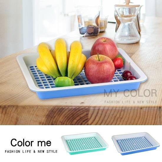 托盤 蔬菜 手提 碗筷 瀝乾 水果 廚房 客廳 泡茶 杯架 長方形雙層瀝水盤(小) 【H021】color me 旗艦店
