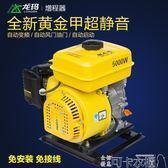 發電機龍瑪免 電動三輪車汽車增程器60v48v72v 續航汽油發電機低噪音DF 可卡衣櫃