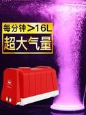 老漁匠魚缸氧氣泵超靜音增氧泵增氧機小型家用大功率老魚匠充氧泵 英雄聯盟