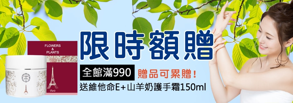 flowersandplants-imagebillboard-7d9dxf4x0938x0330-m.jpg