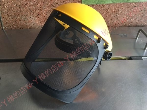 割草機用安全面罩