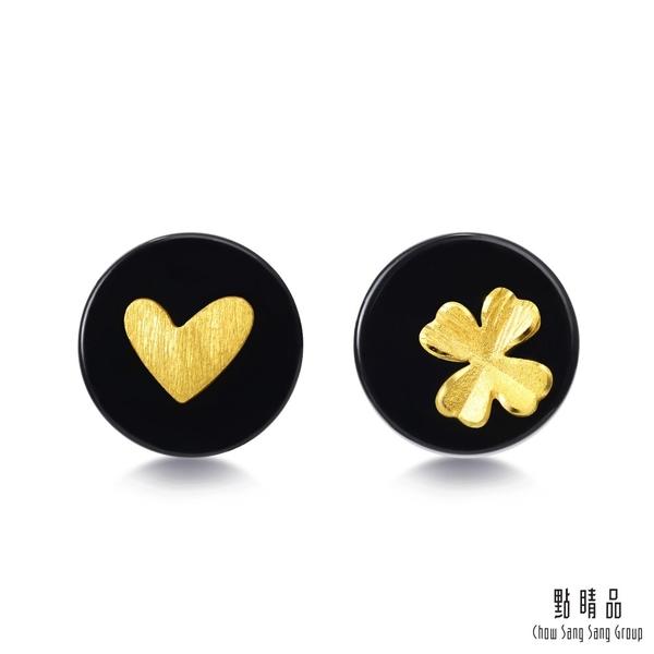 點睛品 吉祥黃金 幸運與愛 黑玉髓黃金耳環