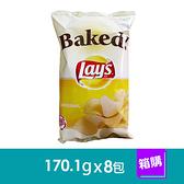 美國Lay,s洋芋片-烤原味(170.1gx8包)-箱購