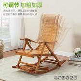 竹搖椅躺椅折疊椅子全竹實木椅子 易樂購生活館