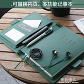訂製韓國小清新商務辦公用皮面高檔記事本手帳本筆記本子文具訂製 完美情人精品館