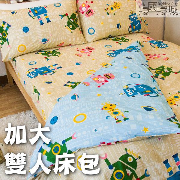 精梳棉100%-機器人加大雙人床包組【大鐘印染、台灣製造】#精梳純綿