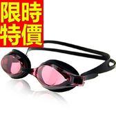 泳鏡-抗UV浮潛比賽防霧游泳蛙鏡2色56ab14【時尚巴黎】