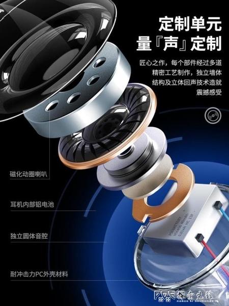 真無線雙耳藍芽耳機運動跑步適用oppo華為vivo安卓iPhone通用5.0單耳掛耳式7隱形迷你 探索先鋒